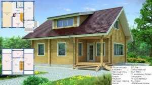 Дом в скандинавском стиле 127 кв.м.