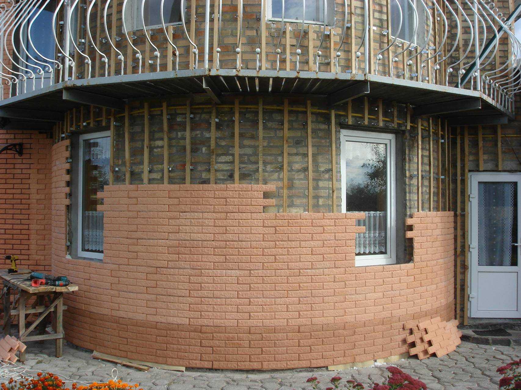 материалы для фасада