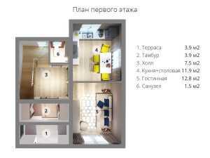 первый этаж МС-113