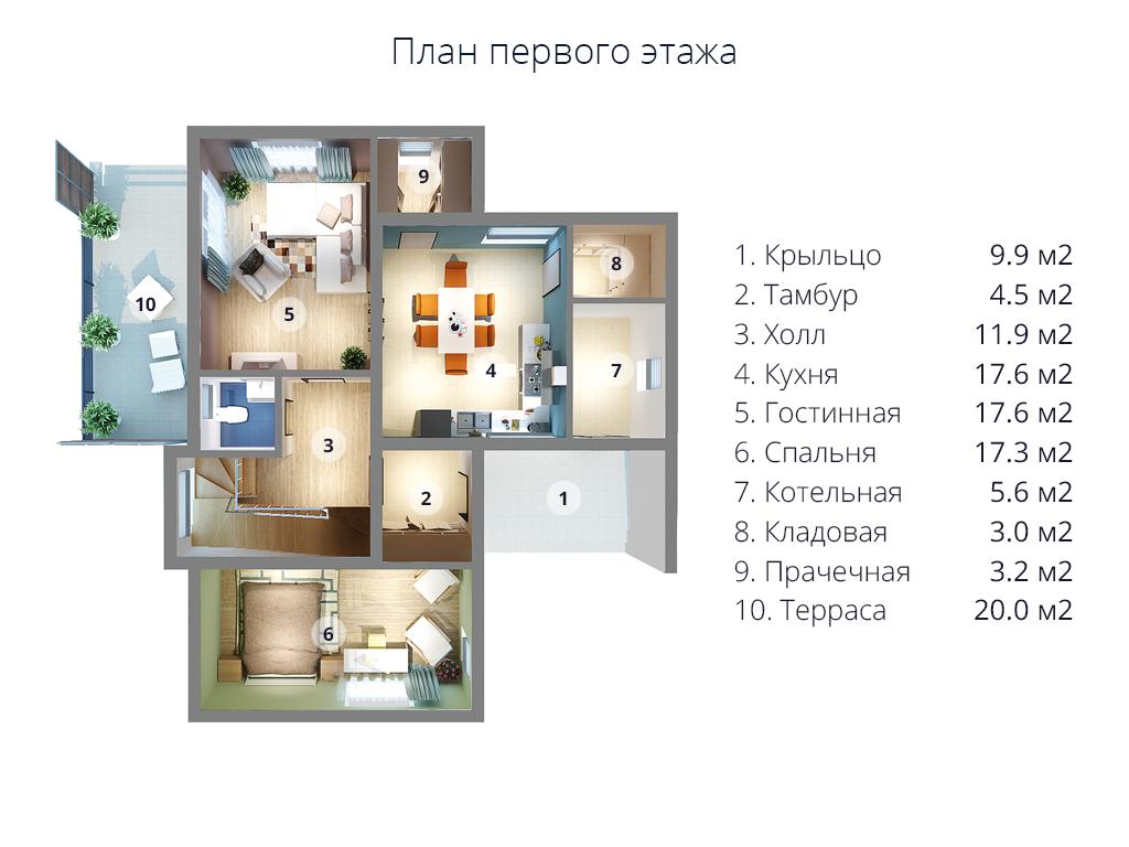 первый этаж МС-238
