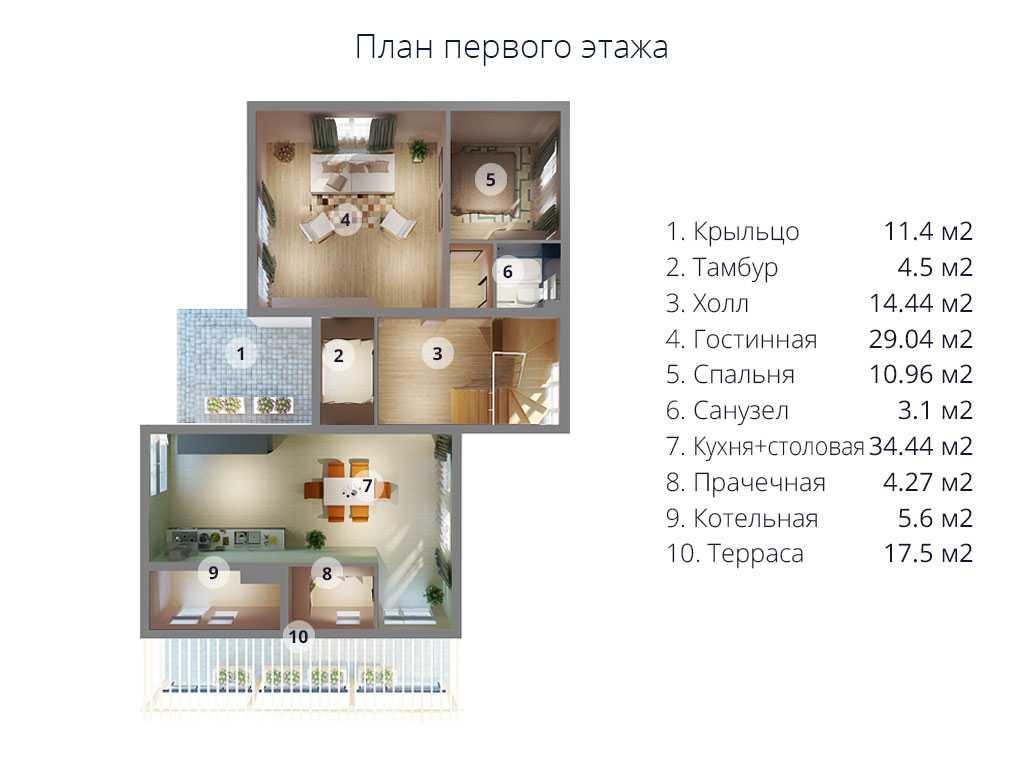 первый этаж МС-296