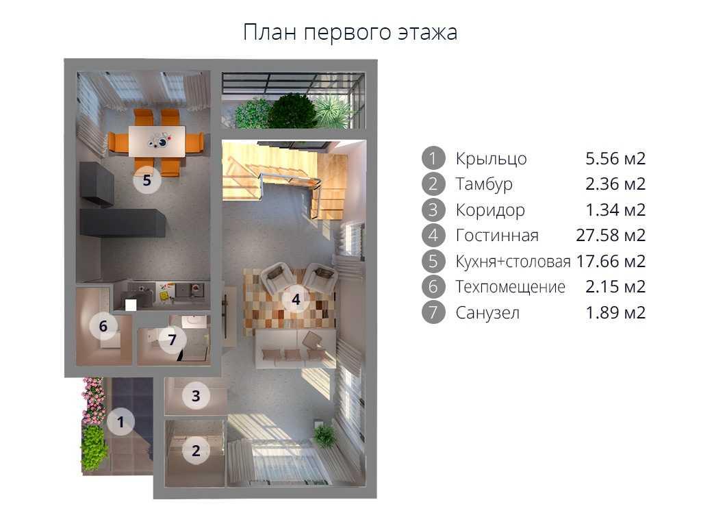 первый этаж-ms112