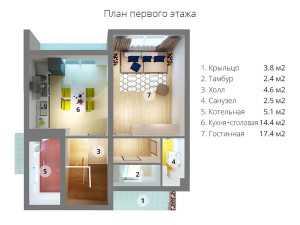 первый этаж_МС-146