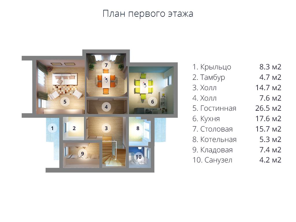 первый этаж_Мс-253