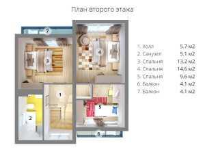 второй этаж_МС-146