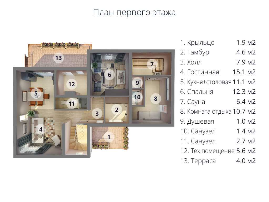 МС-224 план первого этажа