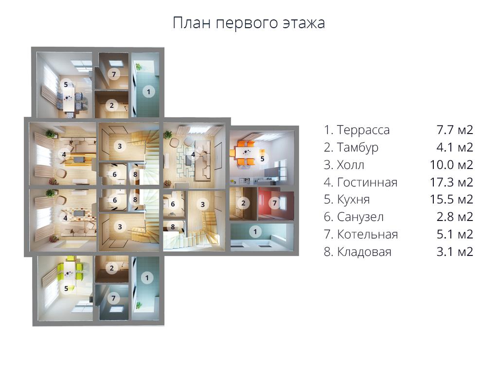 первый этаж МС-472