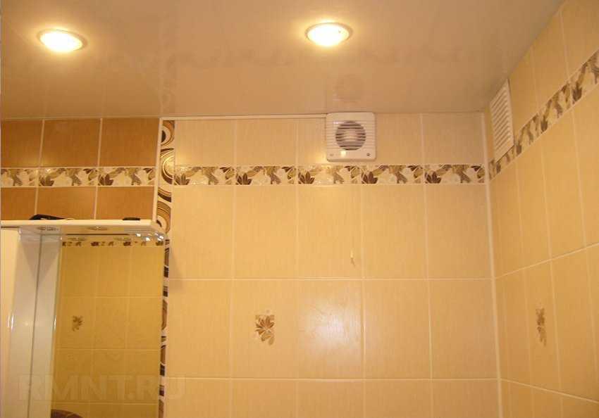Вентилятор в ванную комнату